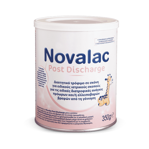 Novalac Post Discharge